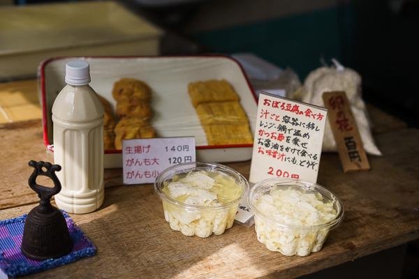 お豆腐屋さん0001resizeOK