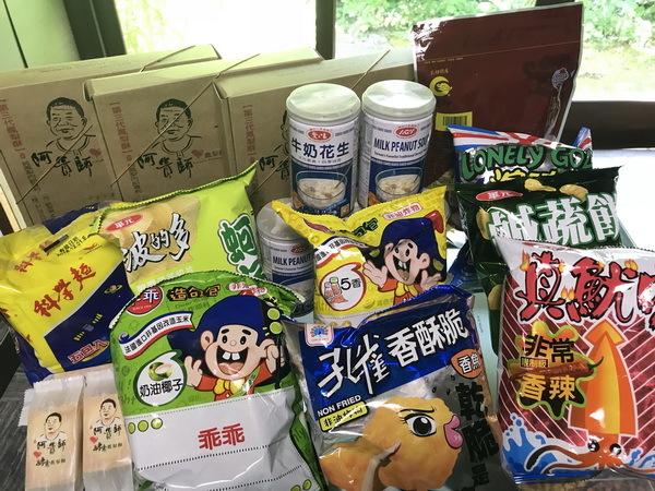 台湾お土産第2弾5