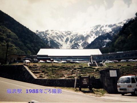 IMG_1584-002.jpg