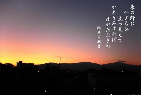 陽炎 陽焔a