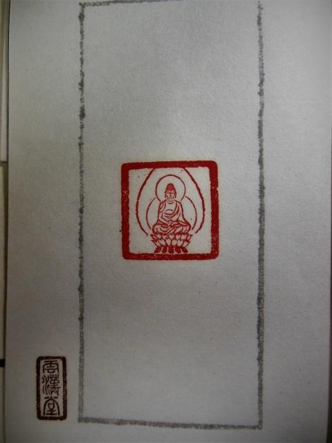 DSCN9984 (3)