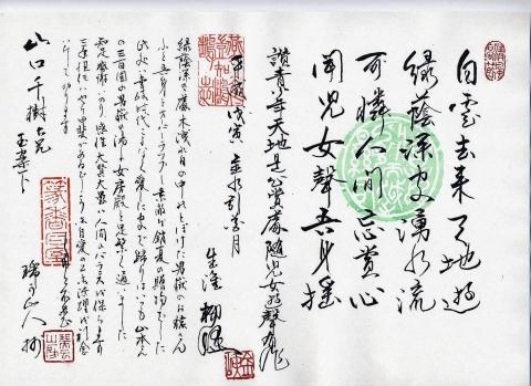 白雲 (2)