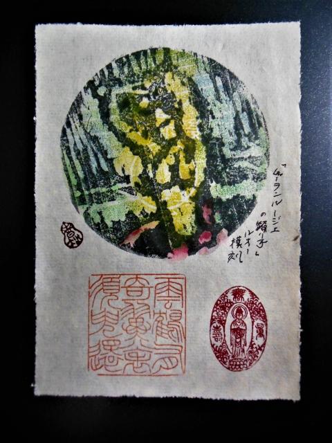 DSCN0230 (4)