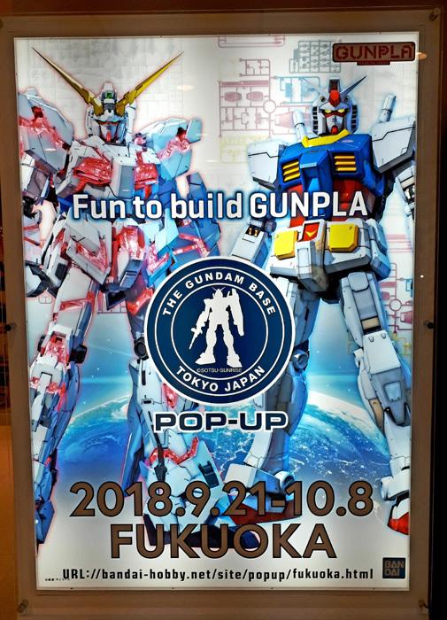 fukuoka-1.jpg