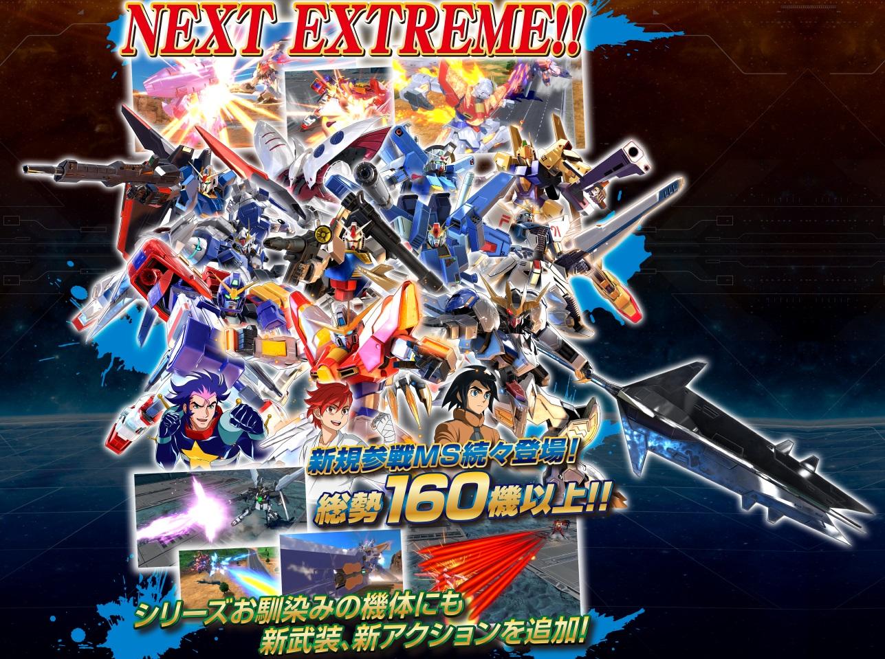 EXVS2_1.jpg