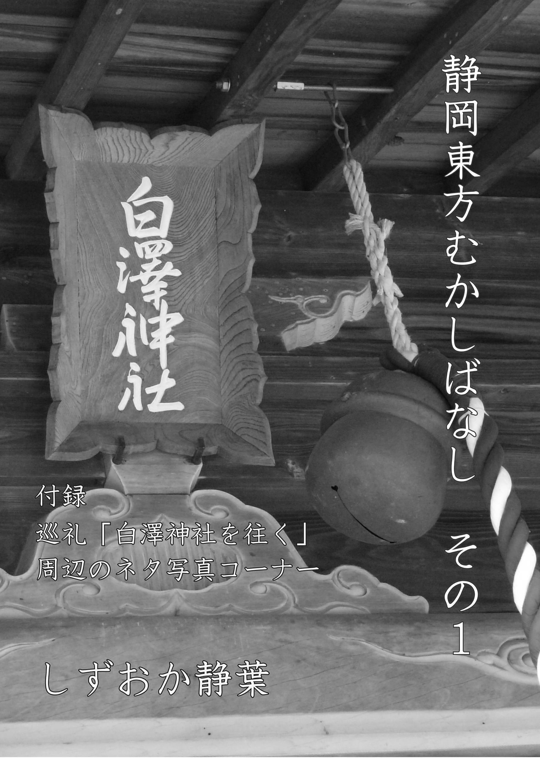 SS本_01