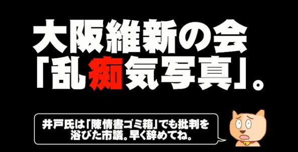 hikyou3.jpg