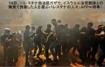 ガザ衝突で負傷した人を運ぶパレスチナの人々