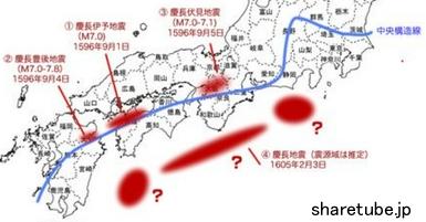 慶長の地震