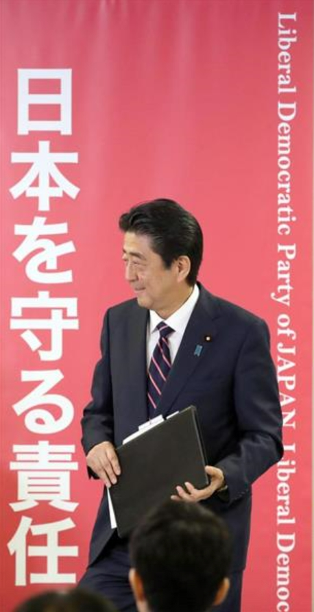 3選を果たした安倍晋三首相