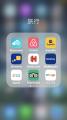 旅アプリ1
