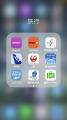 旅アプリ2