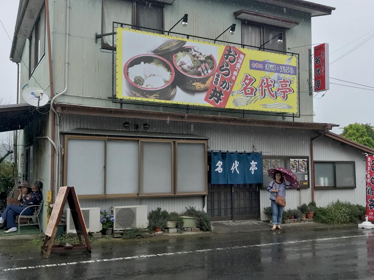 2018-06chiba6.jpg