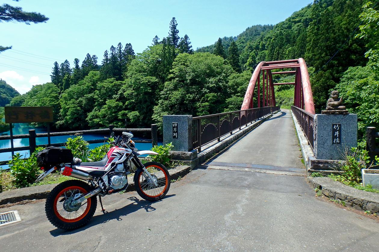 2018-06kusatsu0012.jpg