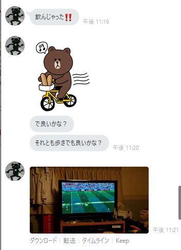 2018-06syoukibarai019.jpg