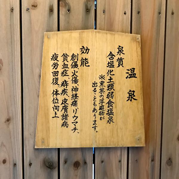 2018-08tohoku3001.jpg