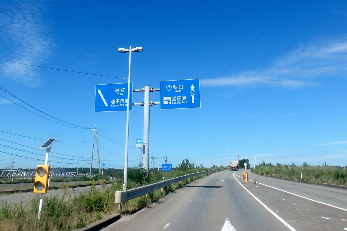 2018-08tohoku3003.jpg
