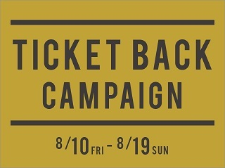 ticket back campaign!!!