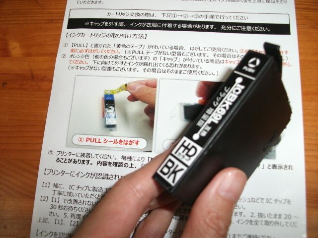 DSCF5514.jpg