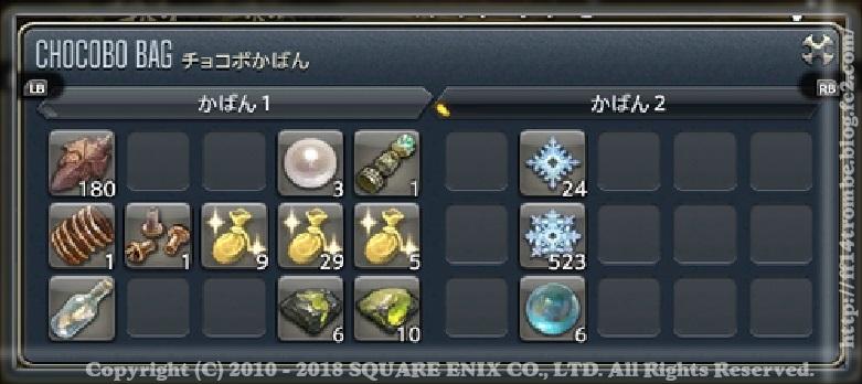 bn6hx4qC65jkEQ71537191636_1537191644.jpg