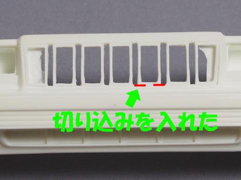 7代目S120系クラウン_フロントグリル改造