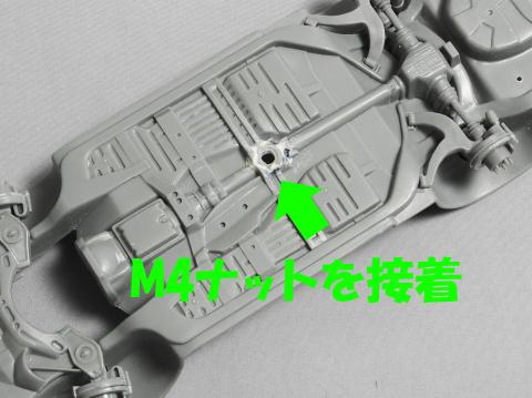 7代目S120系クラウン_M4ナット