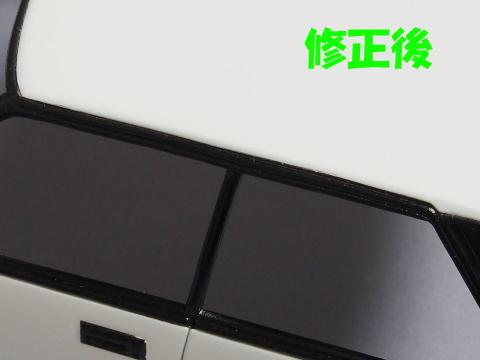 7代目S120系クラウン_塗り分け