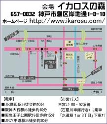 ikaros_map_DL.jpg