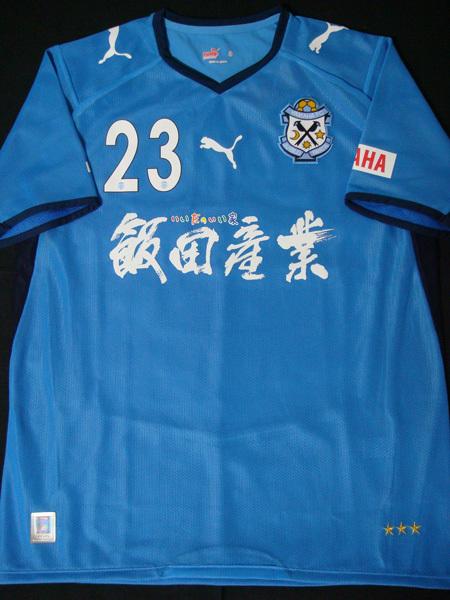 08 JUBILO磐田 1st