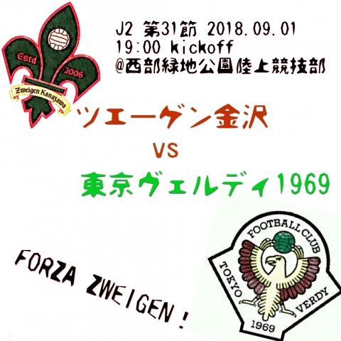 2018082906374022f.jpg