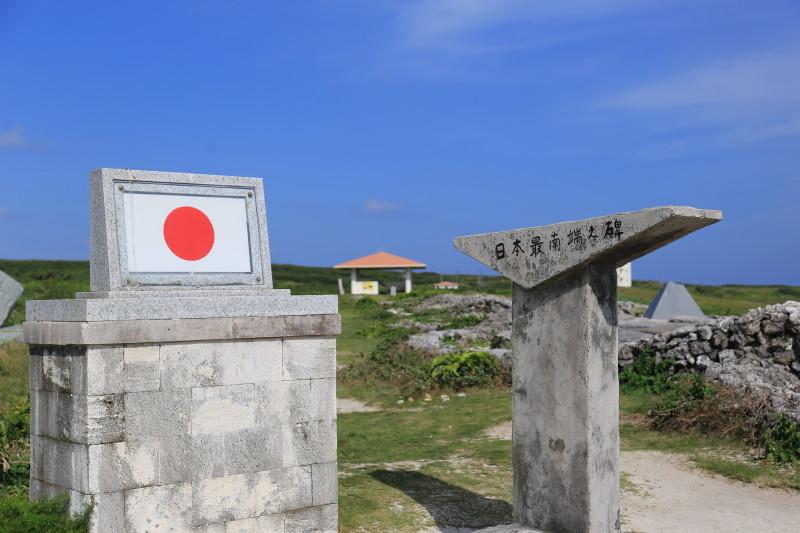 日本最南端 波照間島