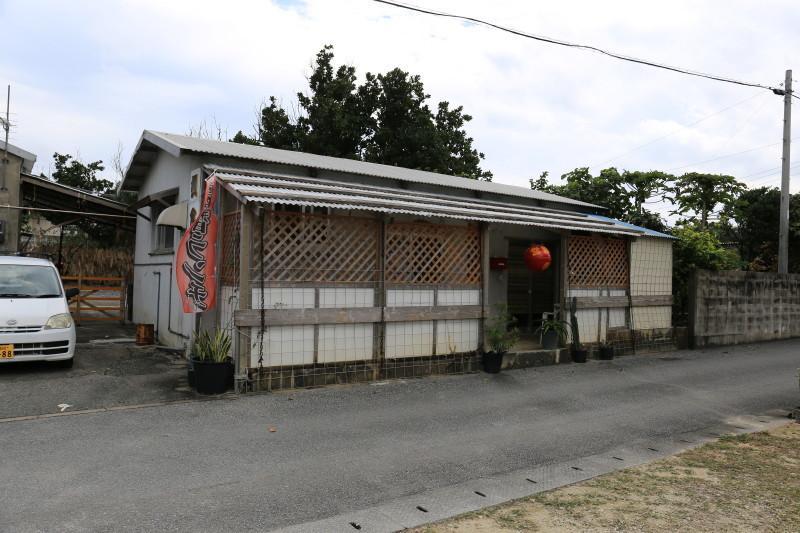 日本最西端 食事