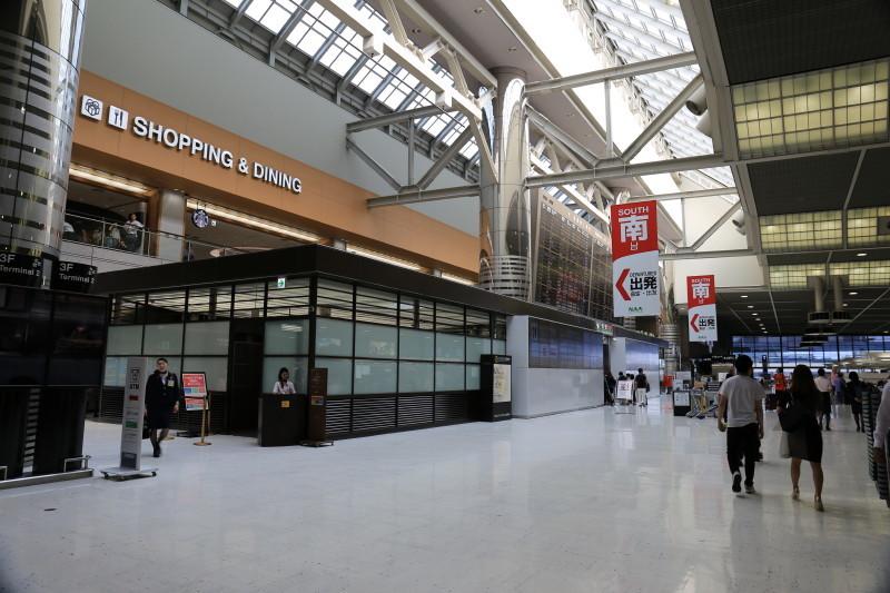 成田空港 ファストトラック セキュリティ