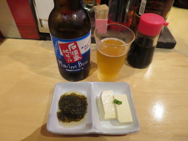 沖縄料理 串天酒場 天琉 石垣島 居酒屋 おすすめ