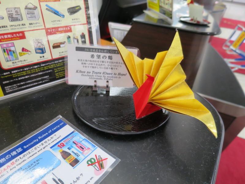 成田空港 ファーストクラスチェックインカウンター