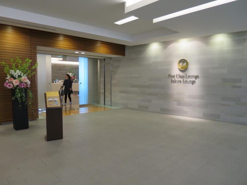 成田空港 第2ターミナル ラウンジ JALファーストクラス