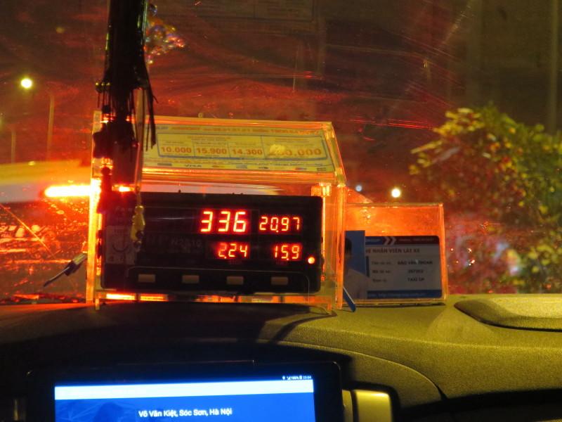 ハノイ空港 タクシー 乗り方