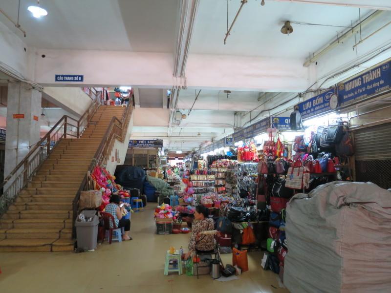 ハノイマーケット