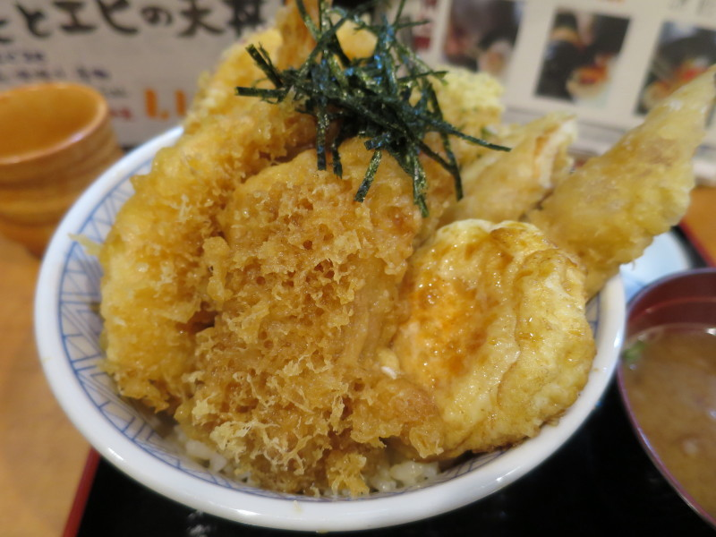 たま天 寺田町 天丼 半熟卵天ぷら