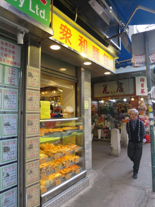 香港 ホンハム周辺