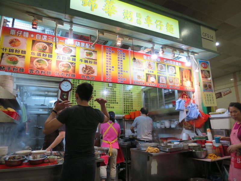 香港 大埔墟マーケット おかゆ