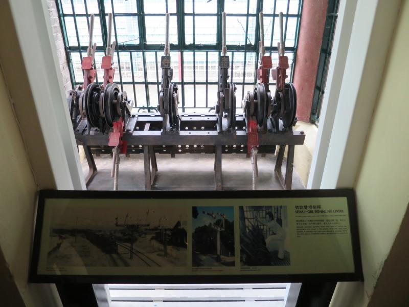 鉄道博物館 香港
