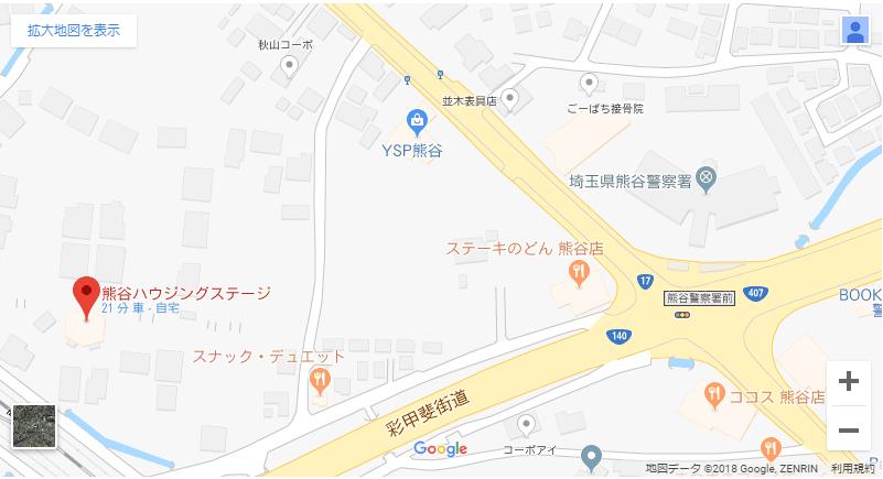 熊谷ハウジングステージ