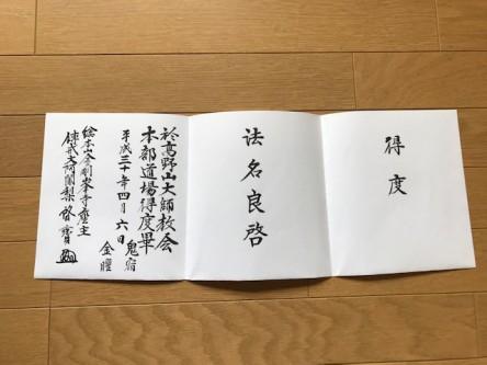 コピー (1) ~ image10