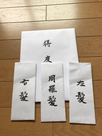 コピー (1) ~ image9
