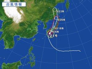台風21号180904