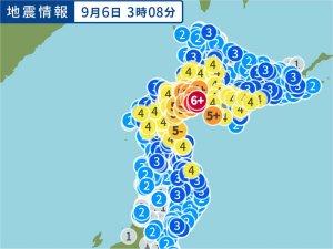 地震180906