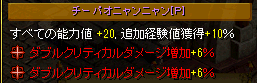 2018090204.png