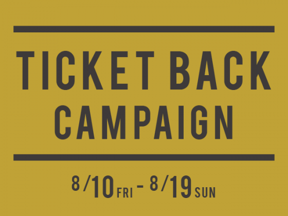 TICKET BACK CAMPAIGN