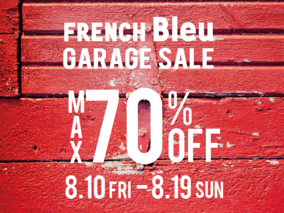 [FRENCH Bleu 木曽川店] GARAGE SALE